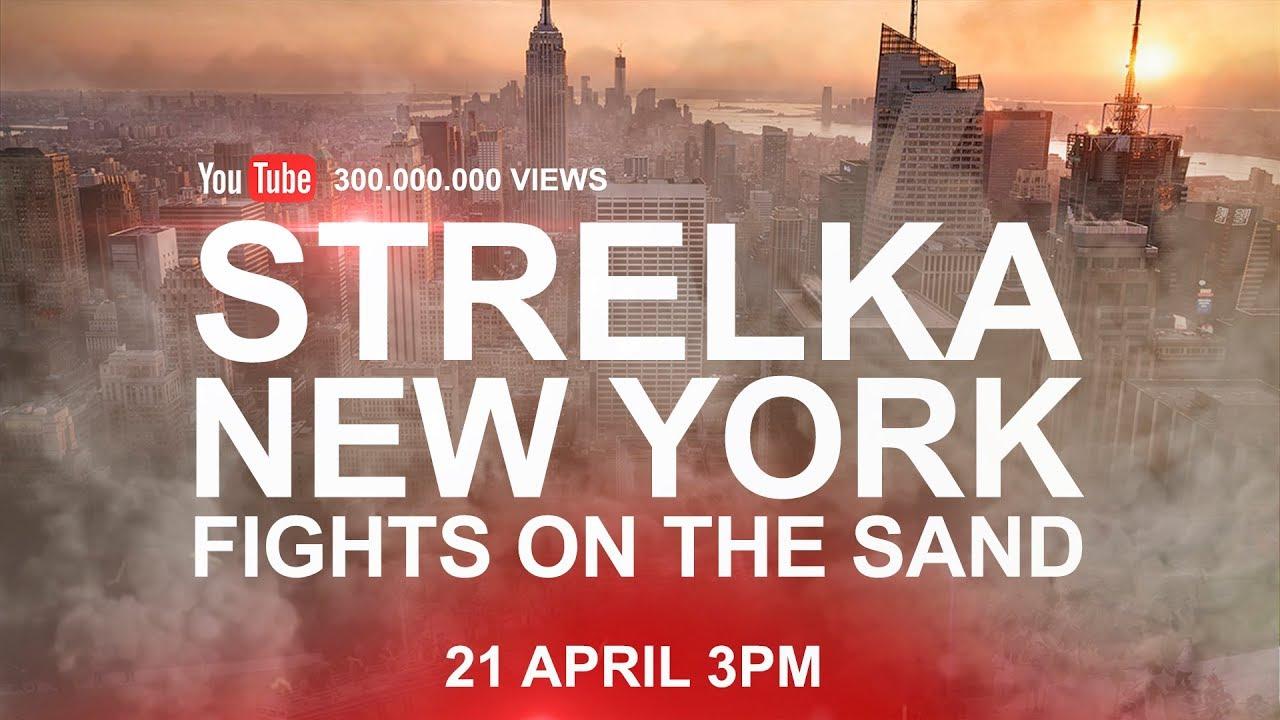 STRELKA STREET FIGHTS / APRIL 21 NEW YORK