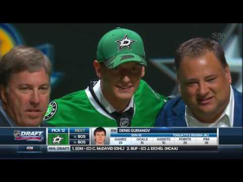 2015 NHL Draft: #12 Overall Pick – Denis Gurianov – Dallas Stars