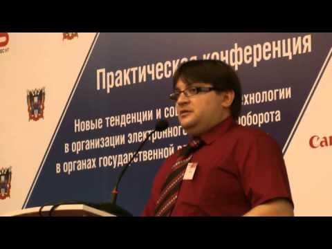Козлов Андрей, крупнейшие проекты ЭОС