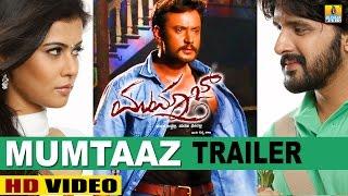 Mumtaz Kannada Movie Trailer #2 | Challenging Star Darshan, Dharma Keerthiraj, Sharmila Mandre