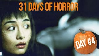 Download Video THE BOOTH/BUSU (2005) | DAY4: 31 DAYS OF HORROR MP3 3GP MP4