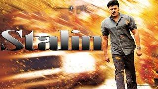 Stalin   Full Hindi Dubbed Movies   Chiranjeevi   Trisha   Prakash Raj   Hindi Movies