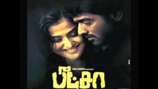 Tamil movie Pizza- Mogathirai song