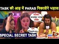Biggboss 13, Special Task, Siddharth shukla & Paras got Special Power, housemates shocking, Fun task