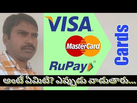 What Is RuPay Card,VISA Card, MasterCard | Different Types Of DEBIT CARDS In INDIA | TELUGU