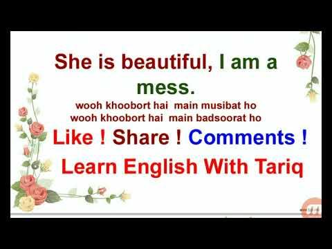She Smiles I Cry ~ The Mask Poem In Urdu Translation