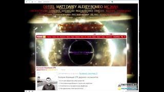 Как сделать свой подкаст в iTunes (Валерий Маринцев / promoparty.ru)(В данном видео рассказываю подробно как сделать свой подкаст в Айтюнсе. http://promoparty.ru