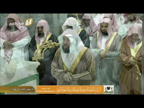 صلاة التهجد ليلة 23 رمضان 1437 : الشيخين بندر بليلة و عبدالرحمن السديس