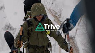 【powderWKND】旭川バックカントリーツアー 2020,12,24-27 Trive Mountain Guides Hokkaido