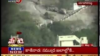 Real Estate Mafia in  Yadagirigutta - TV5
