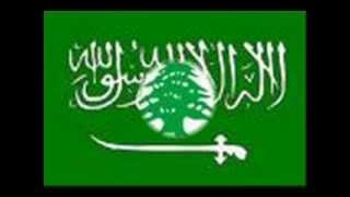arabic rnb Huckelriede 201