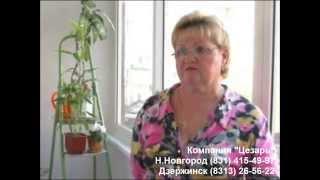 видео Слайдорс остекление балкона – советы по монтажу