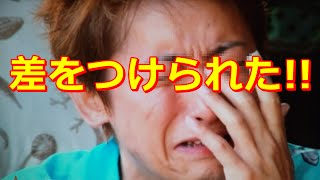 嵐・大野、民放トップの松潤に大敗 「世界一難しい恋」「99.9─刑事専門...