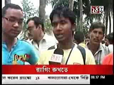 24 ghanta bengali news coverage