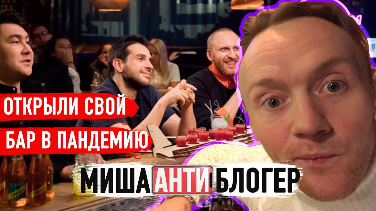 БАР В БОЛЬШОМ ГОРОДЕ   ЧЕЛЯБИНСК