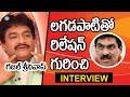 Ghazal Srinivas About Lagadapati Rajagopal - Telugu Popular Tv video