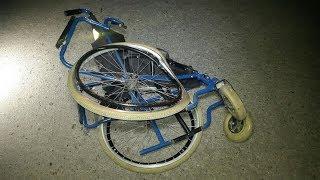 ЗИЛ раздавил инвалида.
