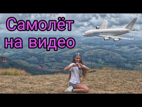 КАК ДОБАВИТЬ САМОЛЕТ НА ВИДЕО / РАЗБОР ЭФФЕКТОВ