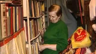 Домашние библиотеки.flv