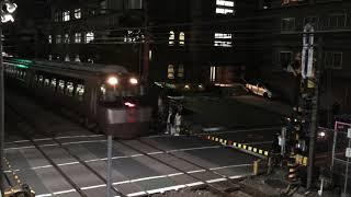 【ろまんすかー】小田急線 30000形 EXE ロマンスカー 特急 はこね@南新宿〜新宿