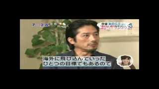 映画「最終目的地」について真田広之さんのインタビュー.