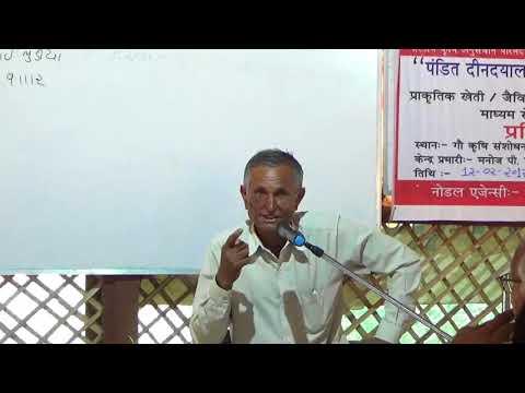 DAY-5 SAJIV KHETI TALIM Shree Ram Krushna Trust   PART-4