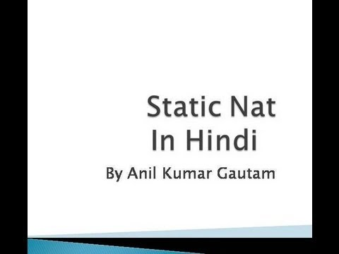 Hindi Static Nat In Hindi