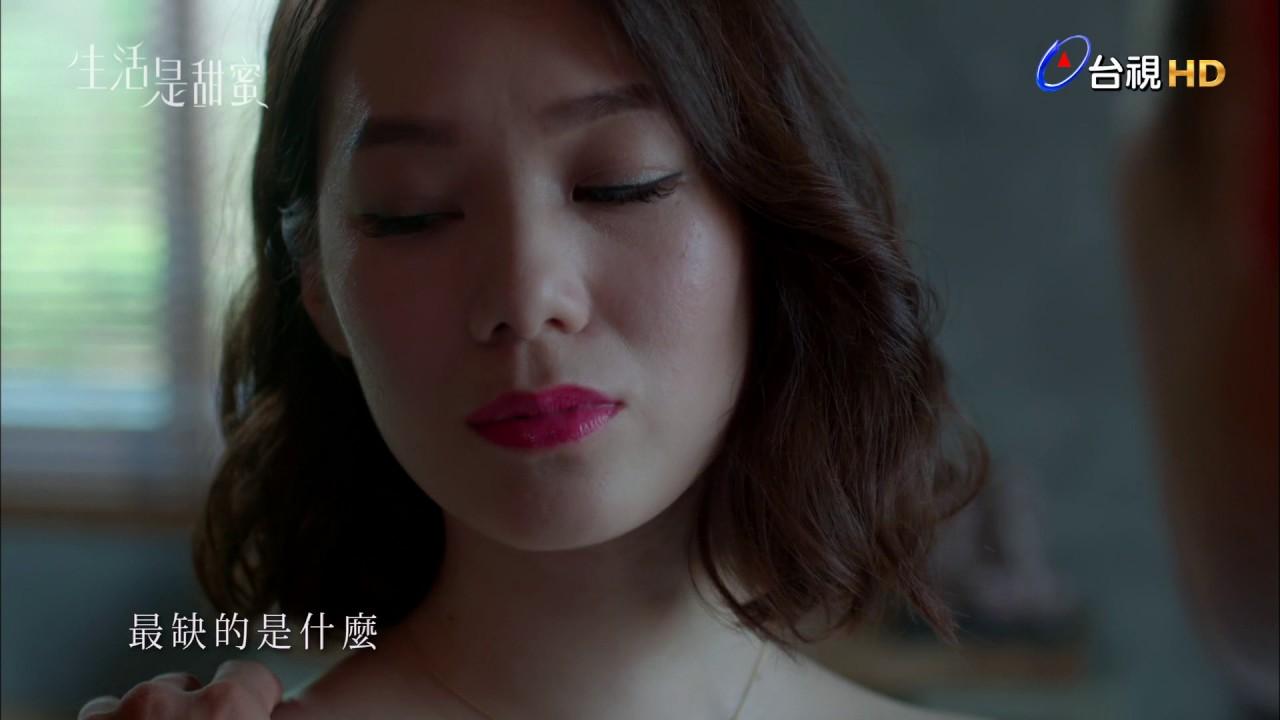 閱讀時光Ⅱ-「生活是甜蜜」劇情篇預告 - YouTube
