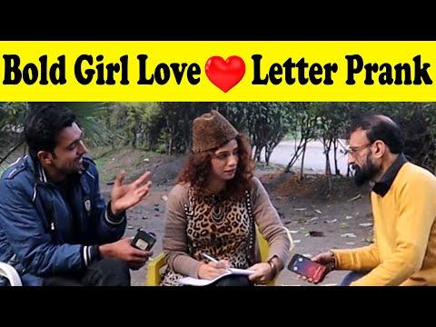 Bold Girl Love Letter Prank In Pakistan | Allama pranks | Totla Reporter | Cute  Girl |