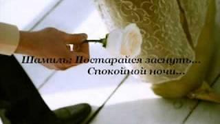 Кавказская ЛЮБОВЬ!!!!!Очень печально,до сдезПОСМОТРИТЕ ВСЕ!!!!