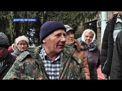 Канал Кіровоград: Протест