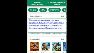 [RUS] Соло выживание на сервере. Гугл телочка прочитает твое сообщение в чате