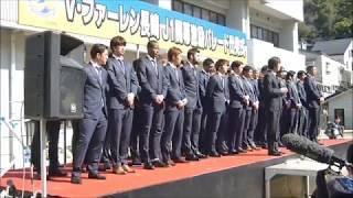 Vファーレン長崎 J1開幕激励パレード