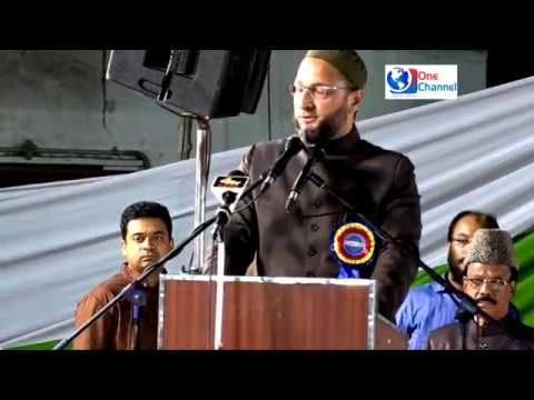 ASADUDDIN OWAISI LATEST FULL SPEECH AT HYDERABAD 12 FEB 2018