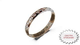 Кольцо из белого золота с бриллиантами «Круг» и «Принцесса» дорожкой