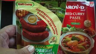 Колбаса домашняя - мой простой и самый вкусный рецепт для вас ребята!