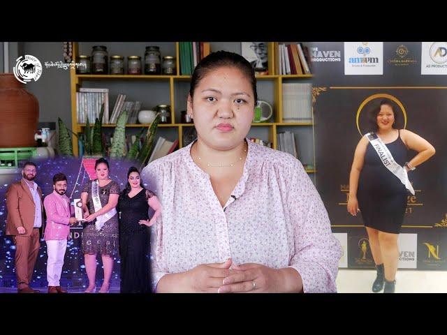 Women of Tibet: Tenzin Chokey, Plus size Model