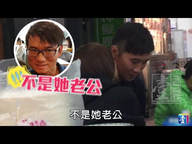 〈偷拍檔案083〉牽手捏耳親臉 陳詩欣與男戰友摩鐵激戰全紀錄