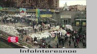 Поль Морейра Украина, маски революции - трейлер 1 русские субтитры Ukraine les masques