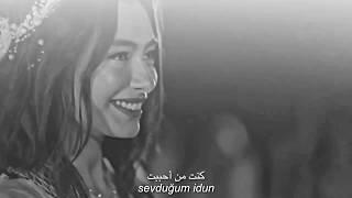 اغنية تركية حزينة Sen Yarim İdun كنت نصفي الثاني (
