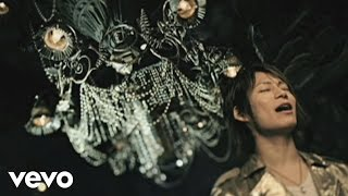 UVERworld - Hakanakumo Towano Kanashi
