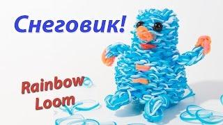 СНЕГОВИК из Rainbow Loom Bands | snowman rainbow loom. Урок 125