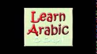Обучение на арабском языке без учителя