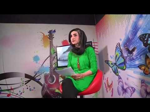 News Update Afghanistan launches TV channel dedicated to women 21/05/17