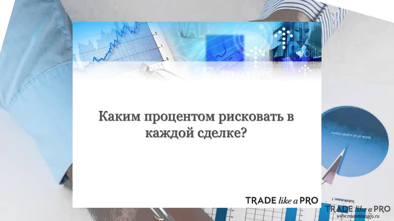 Манименеджмент на форекс скачать бизнес лайф игра как играть на бирже