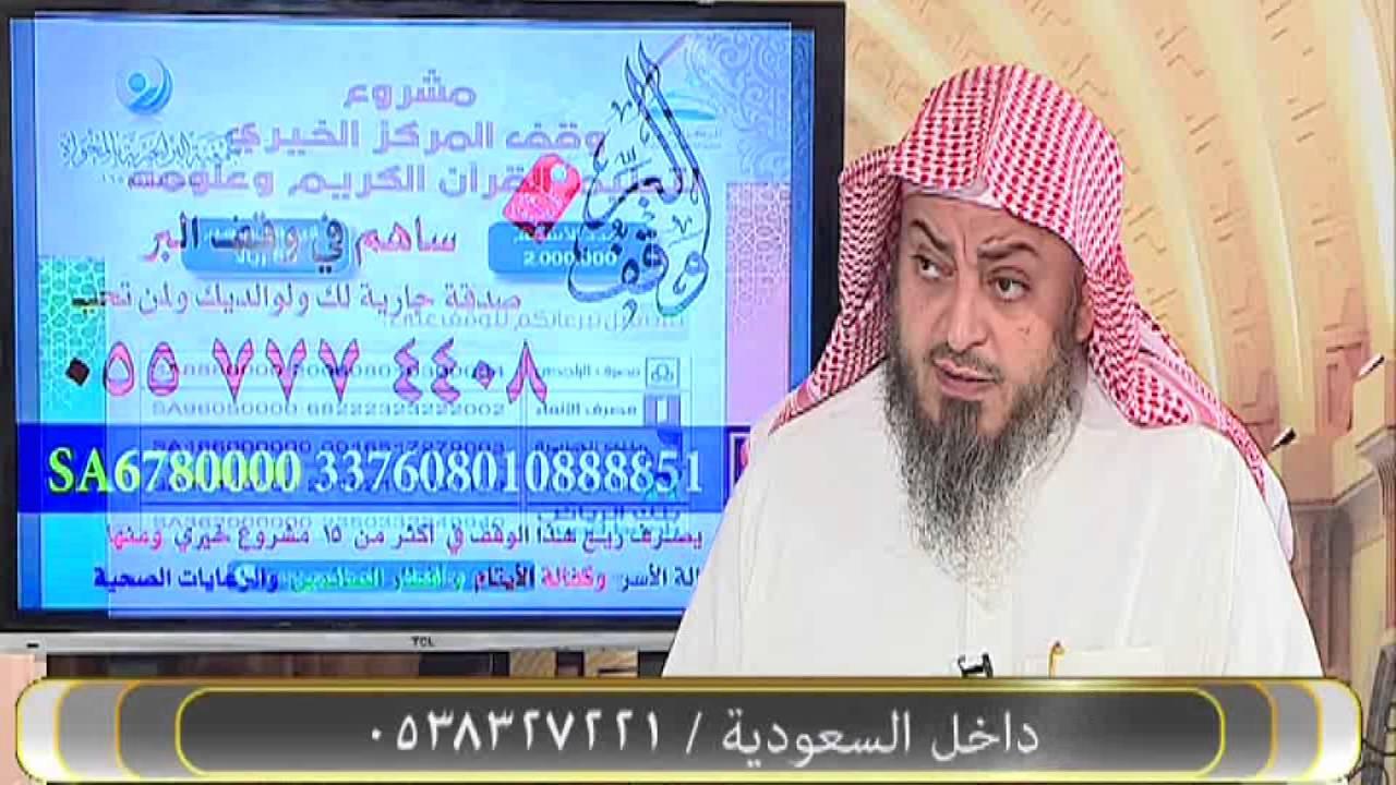 7 الإغتسال من الجنابة بعد الفجر في رمضان الشيخ علي المري Youtube