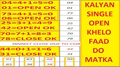 SATTA MATKA KALYAN 04-06-2020 KALYAN OPEN TO CLOSE KALYAN SINGLE SHOT