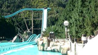 Water Coaster Ride at Jiu Zhu Wen Hua Village, Sun Moon Lake, Taiwan