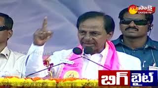 KCR Slams AP CM Chandrababu || థూ..మీ బతుకులు చెడ! || Sakshi BIG BYTE