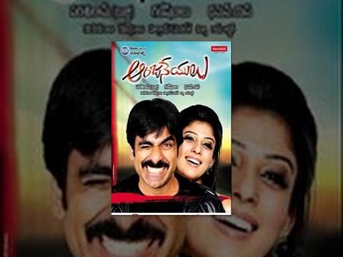 Anjaneyulu   Full Length Telugu Movie   Ravi Teja, Nayanatara,